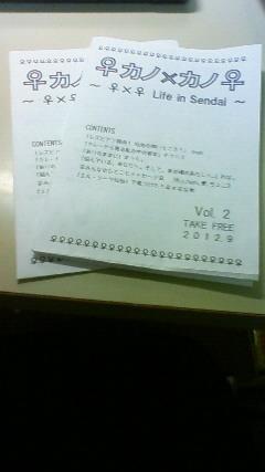 DSC00632.jpg