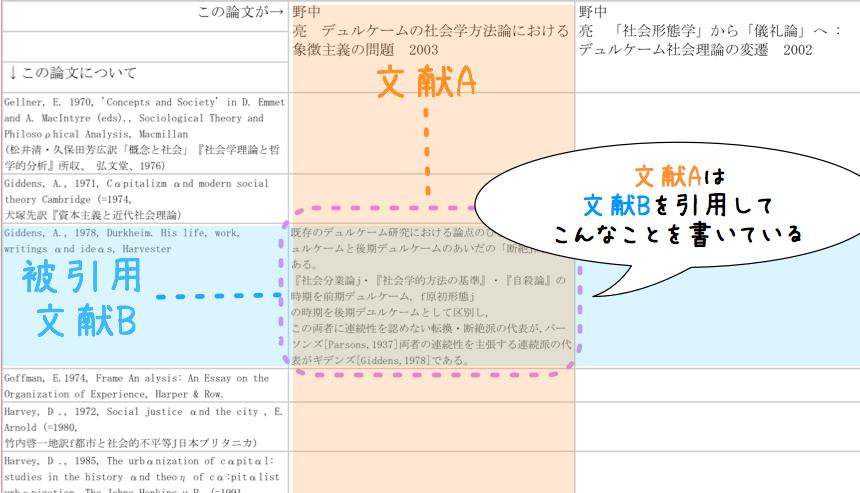 mat-input2.png
