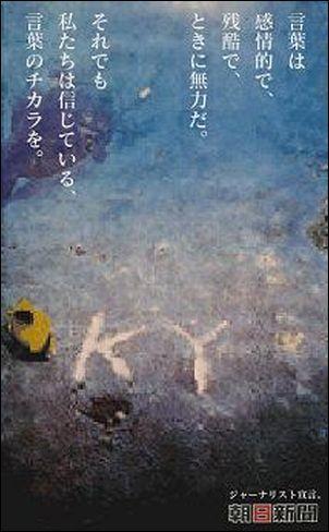 120327朝日新聞