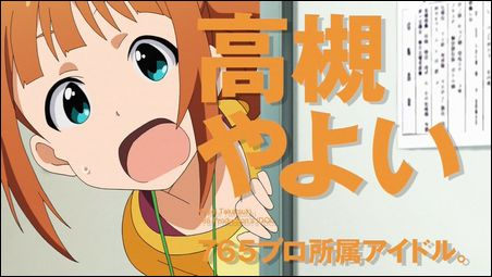 110709THE IDOLM@STER