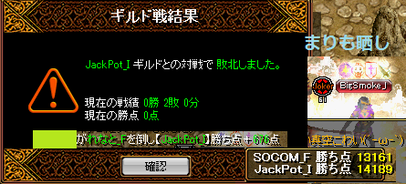 20121112053225df6.png