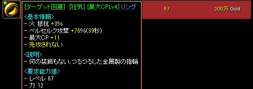 20121118205043e49.png