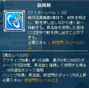 Maple120730_091629.jpg