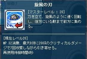 Maple120730_091635.jpg