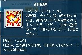 Maple120730_091644.jpg