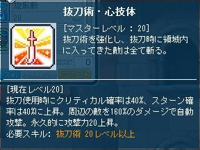 Maple120730_091650.jpg