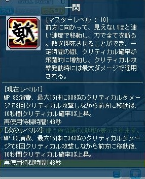 Maple120730_091954.jpg