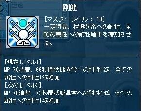 Maple120730_091957.jpg