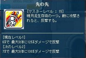 Maple120730_092011.jpg