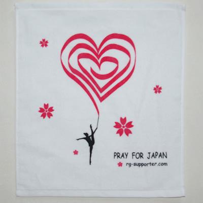 towel_l.jpg