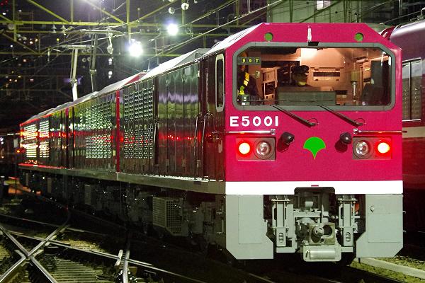 20140111 e5000