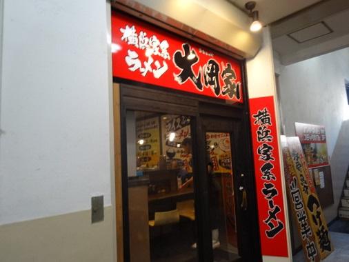 13-ohokaya1.jpg