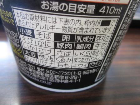 mute-cup11.jpg