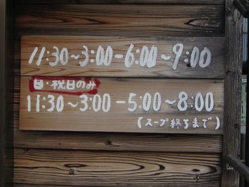 yakumo3.jpg
