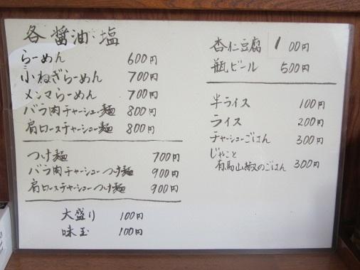 yakumo7.jpg