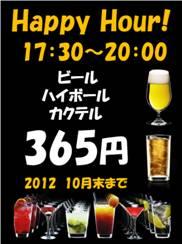 20120913232257c29.jpg