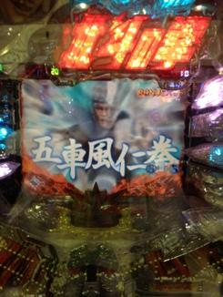 fc2blog_201208282340050ba.jpg