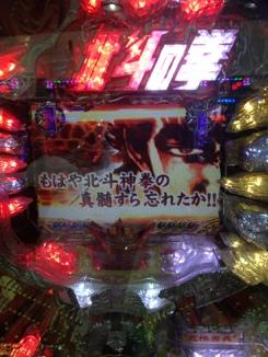 fc2blog_201208282342489ed.jpg