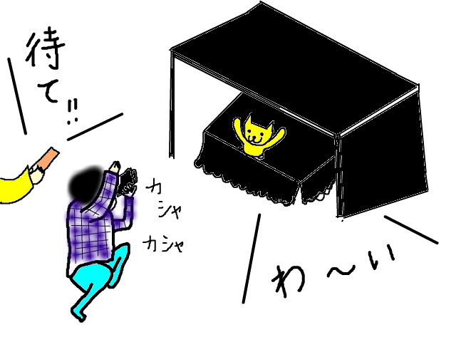 snap_sakurarako_201110119222.jpg