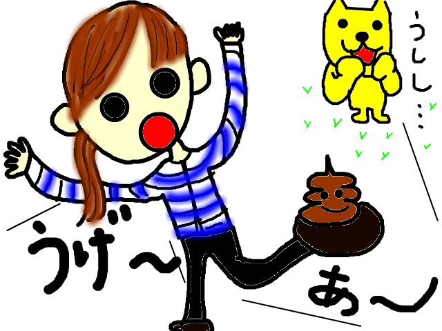 snap_sakurarako_2011102111713.jpg