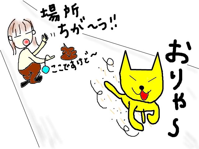 snap_sakurarako_201211232526.jpg