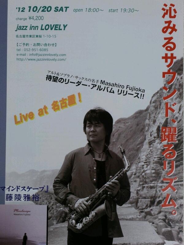 fc2blog_20120908222536acc.jpg