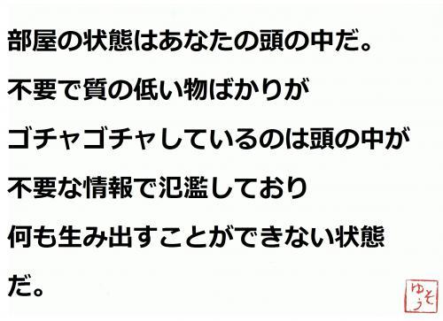 001_convert_20120403210901.jpg