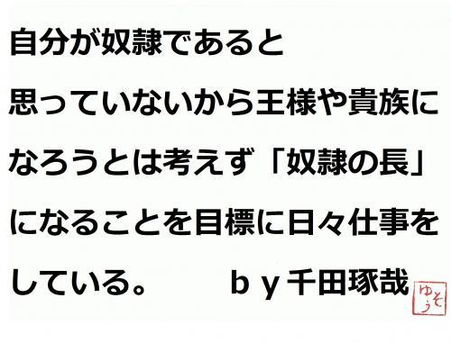 001_convert_20120405173311.jpg