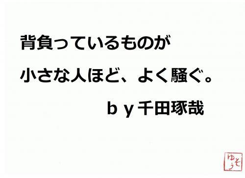001_convert_20120410083748.jpg
