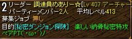 201207300249430d9.jpg