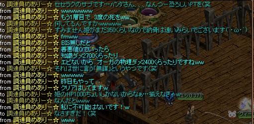 20120730025038ca1.jpg