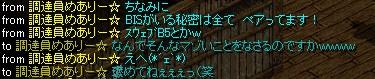 201207300251118b9.jpg