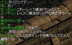 201208041740449ac.jpg