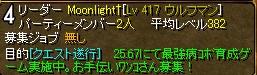 2012081300442891a.jpg