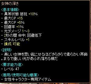 20120823211451db4.jpg