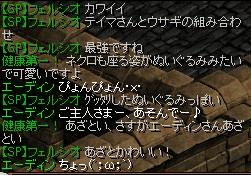 201208270145014b8.jpg