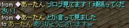 20120827014645f7f.jpg
