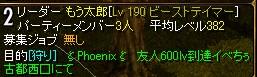 201208292005193ba.jpg