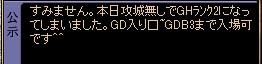 201208300118448e1.jpg