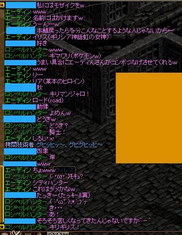 20120928040151624.jpg