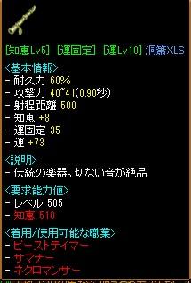 20120928040829dff.jpg