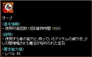 20121008181025e00.jpg
