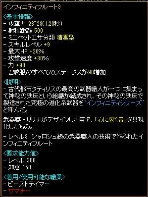 20121101041606bf4.jpg