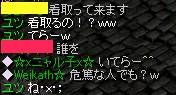 20121101043221acc.jpg