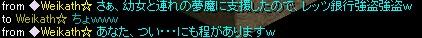 20121123015405f83.jpg