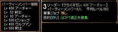 20121125021957419.jpg