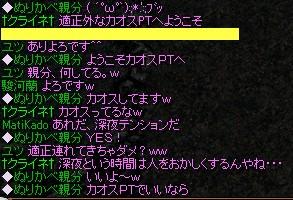 20121125022104fd6.jpg