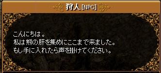 201212100949239bc.jpg