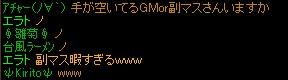 201212101137113b7.jpg
