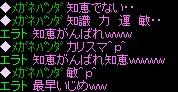 20121218052947c8c.jpg